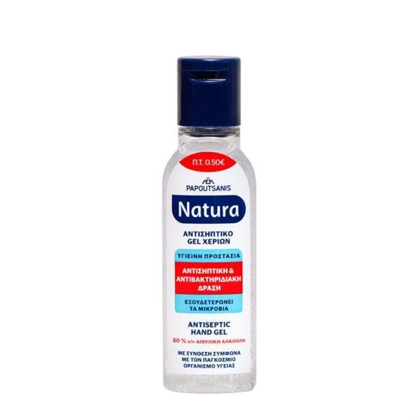 Αντισηπτικό Χεριών Papoutsanis Natura Antiseptic 80% Gel 24ml