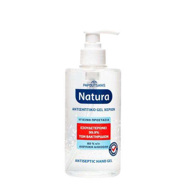 Αντισηπτικό Χεριών Papoutsanis Natura Antiseptic 80% Gel 400ml με αντλία